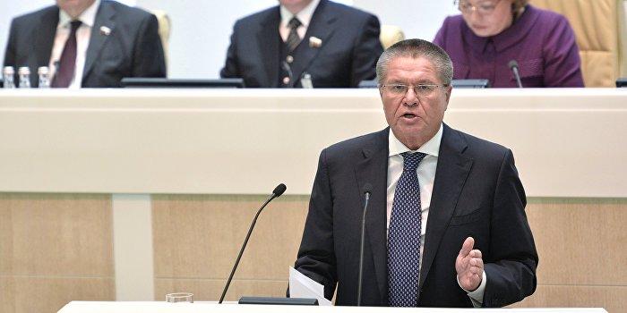 Улюкаев: Россия стопроцентно выиграет суд по долгу Украины