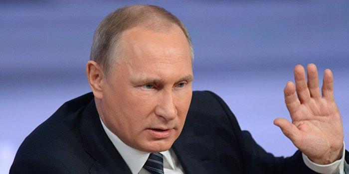 Путин отверг обвинения в срыве переговоров с ЕС и Украиной