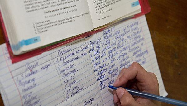 Методичка в киевской гимназии: Ограничивайте русский язык вокруг себя…