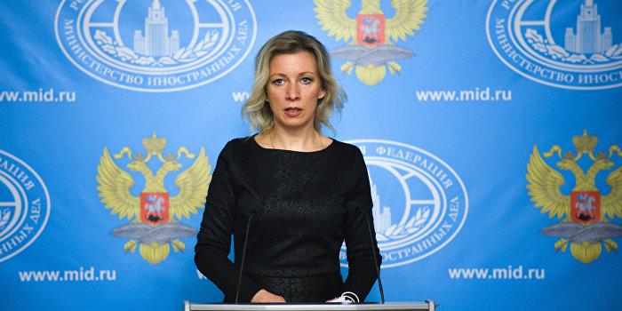 МИД: Фантазии об Администрации Путина опасны для здоровья