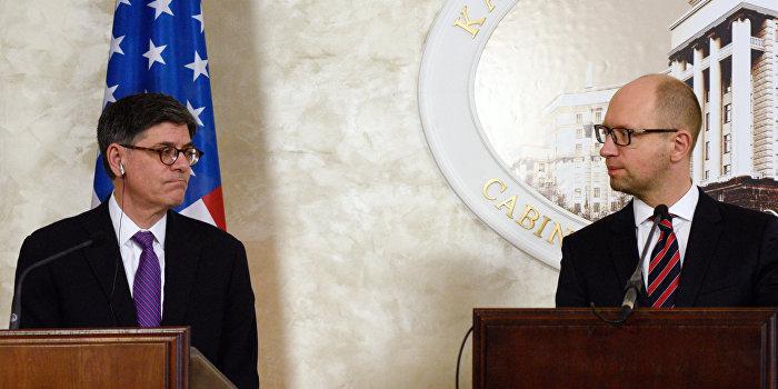 США продавили в Раде бюджет украинской смерти