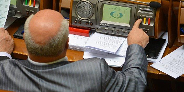 Запорожский горсовет отказался признавать Россию «агрессором»
