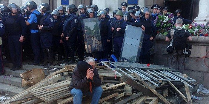 Назван виновник жертв одесской трагедии 2 мая