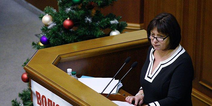 Минфин: Украина не отдаст долг добровольно