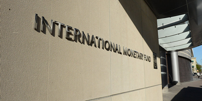 МВФ подставил Украину
