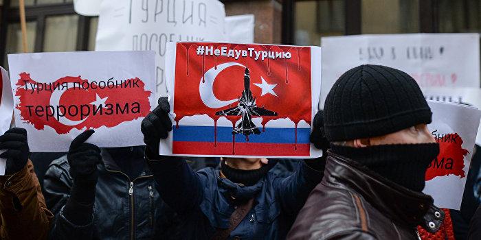 Турция обогнала Украину в списке главных врагов российских СМИ