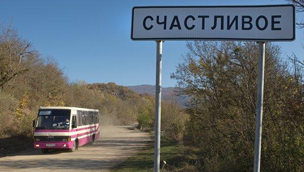 Крым по-евромайдановски
