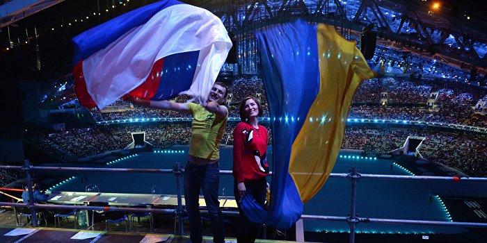 Stratfor: В 2016 году Украина и Россия помирятся