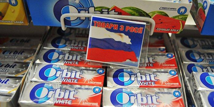 Украина озвучила список запрещенных российских товаров