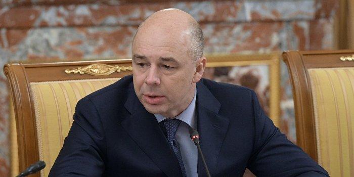 Россия готова вернуться к обсуждению погашения украинского долга