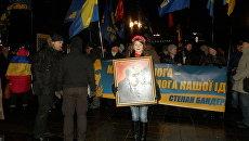 Бандеровский марш в Киеве: Всех пособников России нужно вешать