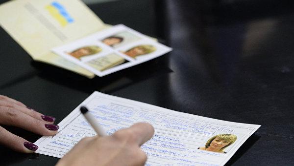 Важное решение: российские паспорта для бывших граждан Украины