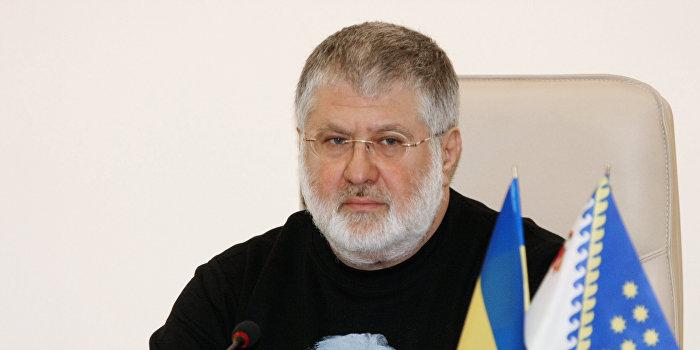 Ошибка Игоря Коломойского