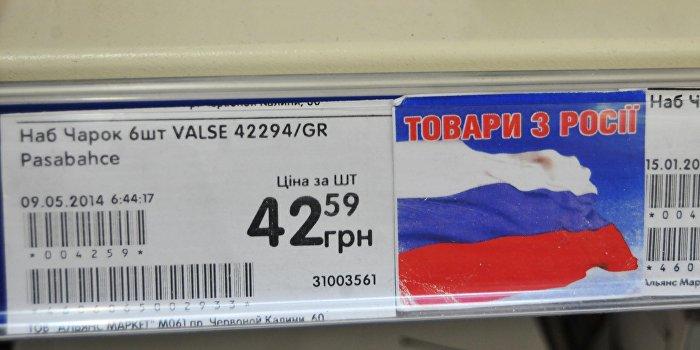 Одесская активистка Майдана предложила пересчитать российские продукты в магазинах
