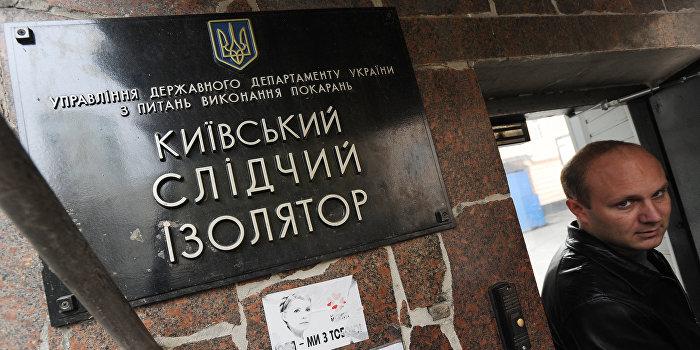 Экстрадированный из Германии Крючков вышел из СИЗО под залог 7 млн гривен