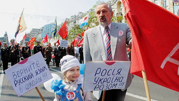 Социологический геноцид: куда делись русские на Украине