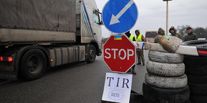 За безопасный проезд российских фур по Украине Киев требует плату