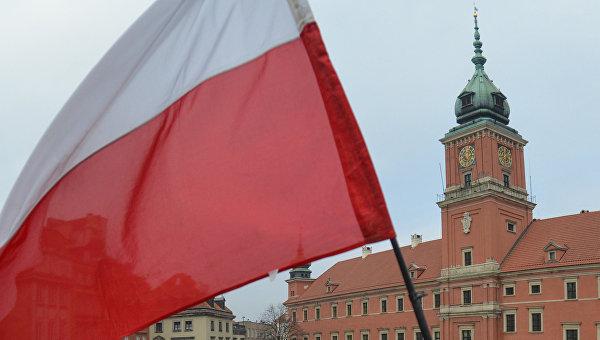 Польский компромисс
