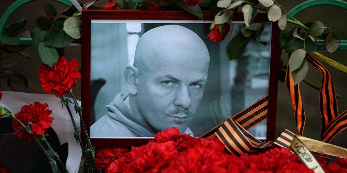 Объявлен сбор средств на памятник Олесю Бузине в Москве
