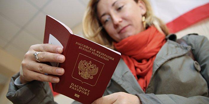 МИД Украины приглашает крымчан за визами в Киев