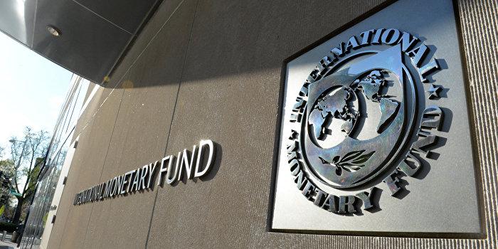 МВФ приравнял Украину к неразвитым странам Африки