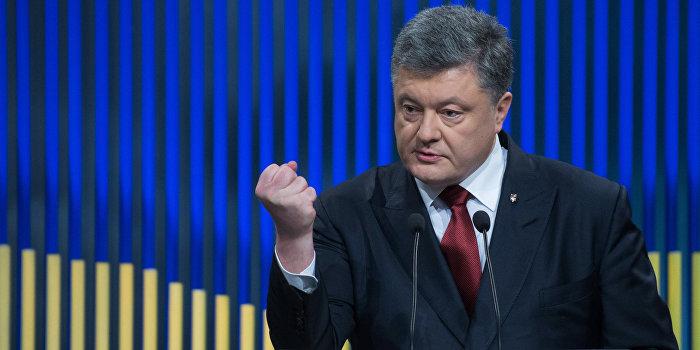 Порошенко ввел санкции против россиян