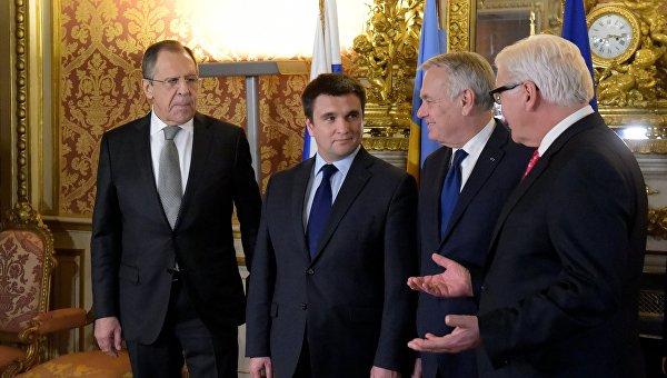 Украина не Европа