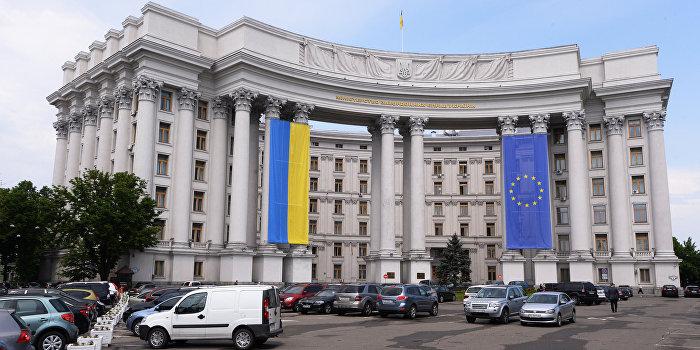 МИД Украины заранее признает поражение на референдуме в Голландии