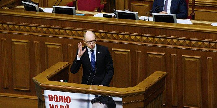Яценюк просит политиков «забыть о распрях и интригах»