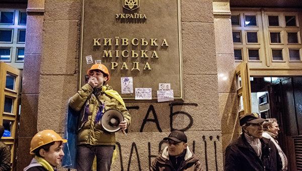 Олег Волошин: Мечта Украины о евроинтеграции умерла