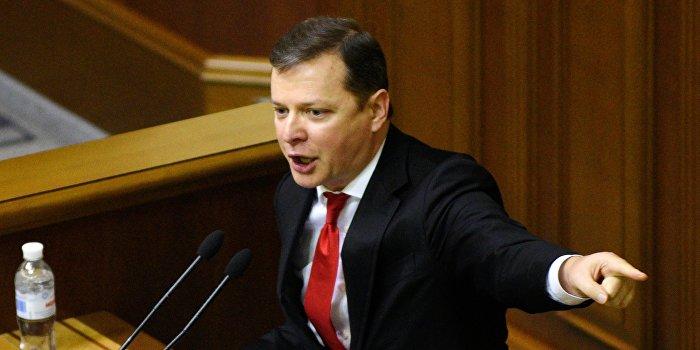 Ляшко: Пусть Порошенко обменяет себя на Савченко