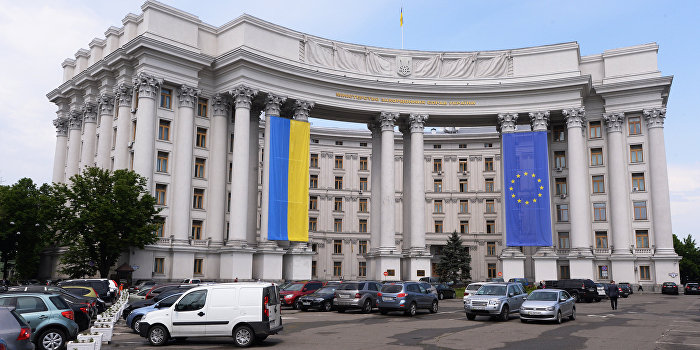В МИД Украины отреагировали на предложение разорвать дипотношения с Россией