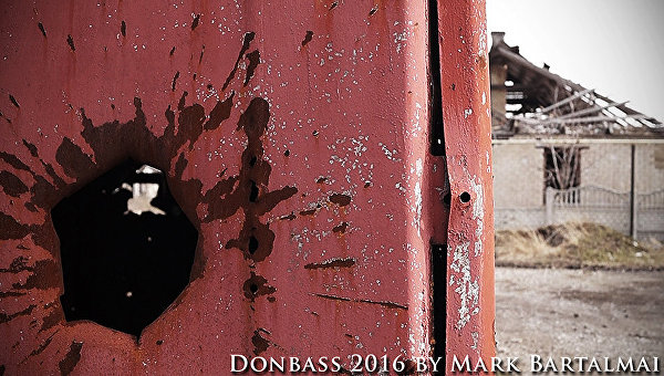 Марк Барталмай из Донецка: «Веселый поселок, или Танцы со смертью»