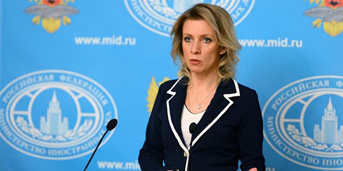 Захарова предъявила счет украинским радикалам