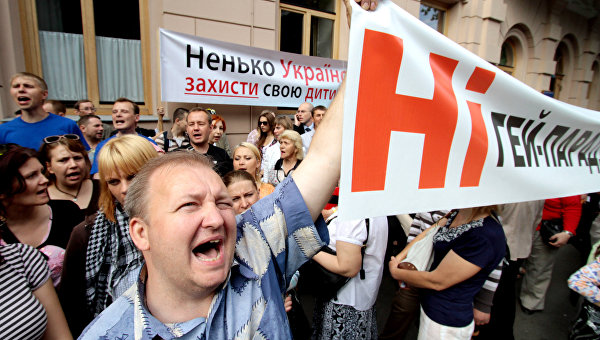 «Голубой огонёк»: Украина легализует однополые браки в 2017 году