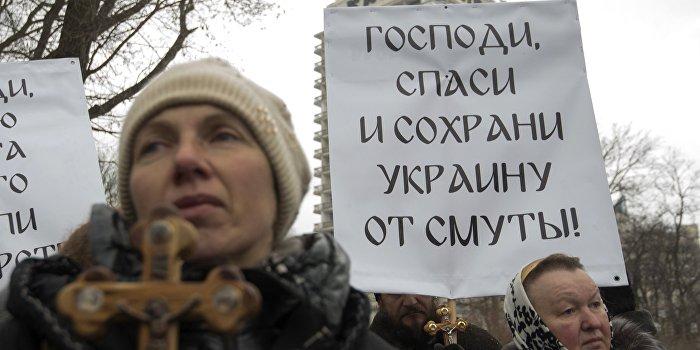 Пиховшек прогнозирует религиозную войну на Украине
