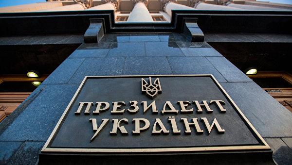 «Укрзализниця»: жертва «гибридной приватизации»
