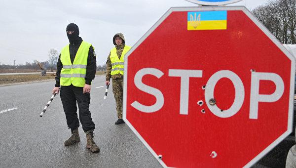 Украина. Романтики с большой дороги и транзитный потенциал
