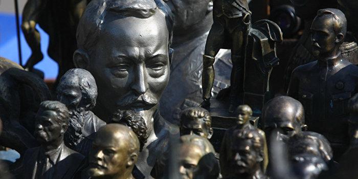 На Украине растет спрос на советскую символику