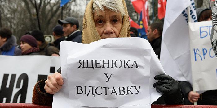 Тысячи человек вышли на митинг против Яценюка