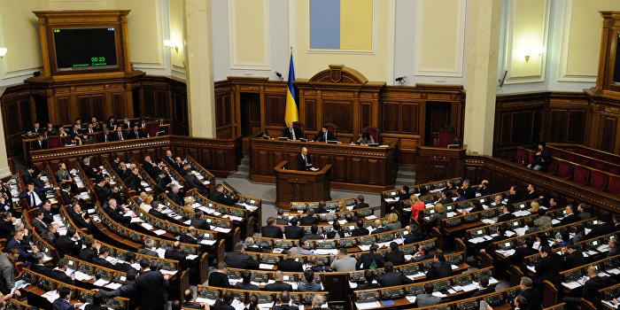 Рада зарегистрировала проект постановления о разрыве дипотношений с Россией