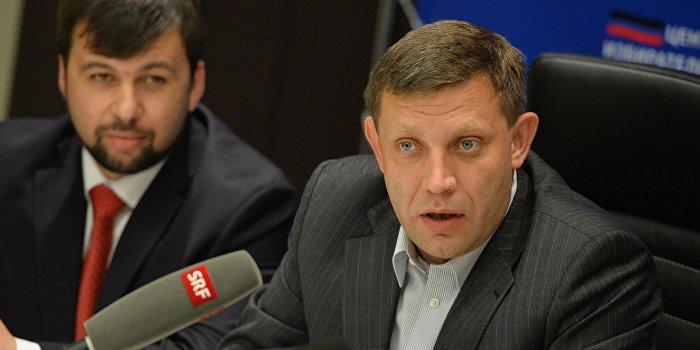 Захарченко не советует Ахметову и Бойко «соваться» в Донецк и Луганск