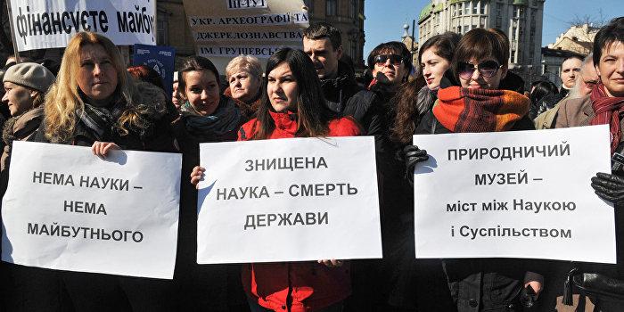 Во Львове ученые вышли на всеукраинскую акцию протеста