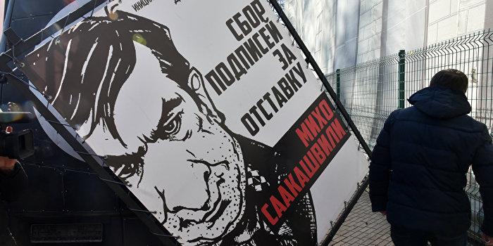 Более 30 тысяч одесситов подписались за отставку Саакашвили