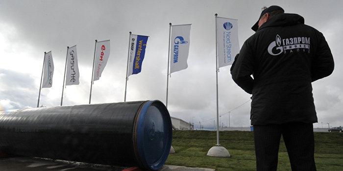 Против «Северного потока-2» выступили восемь стран ЕС