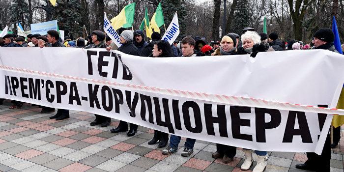 Украина: официальные мифы и реальность