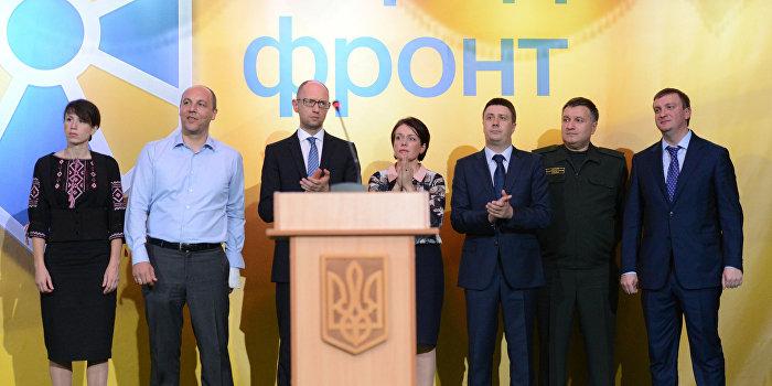 «Народный фронт» поставил Порошенко ультиматум