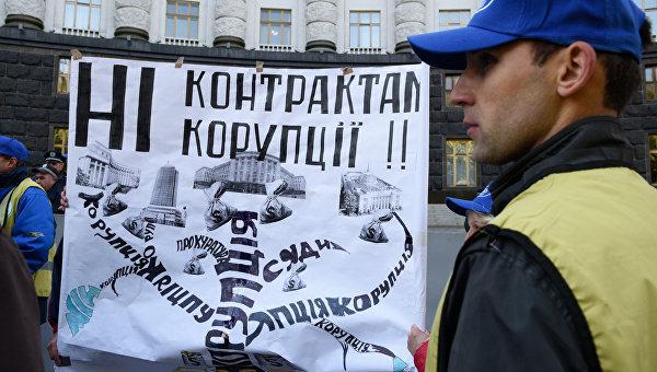 Инженер Южно-Украинской АЭС: Нас хотят приватизировать и сократить...