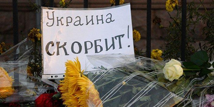 Смелые киевляне принесли цветы к посольству России