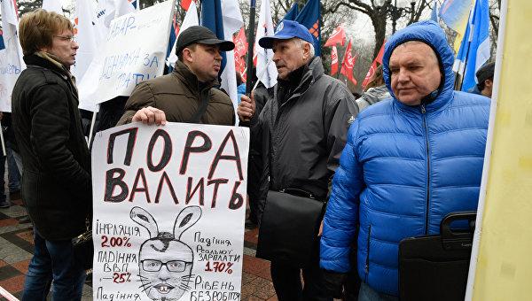 На Украине приняли «голубую стратегию»